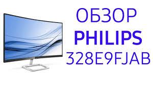 <b>Монитор Philips</b> 328E9FJAB (328E9FJAB 00/01, 328E9FJAB/00 ...