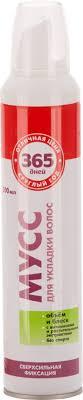 <b>Мусс для волос</b> 365 ДНЕЙ Сверхсильная фиксация – купить в ...