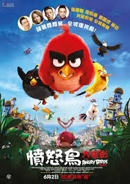 【動作】憤怒鳥玩電影線上完整看 The Angry Birds Movie