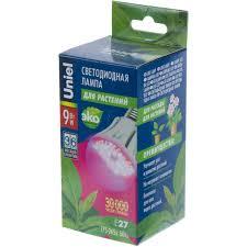 <b>Лампа</b> светодиодная для растений <b>Uniel</b> E27 9 Вт 250 Лм в ...