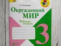 Школьный <b>рюкзак ecco</b> купить в Самарской области на Avito ...