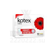 Купить <b>Прокладки Котекс</b> (Kotex) <b>Ультра нормал</b> по низкой цене ...