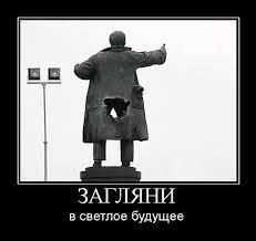 """Коммунисты агитируют на Донбассе за ТС под протестные крики: """"Не сиди в окопе, наше будущее в Европе"""" - Цензор.НЕТ 7643"""