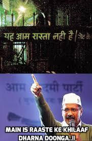 27 Hilarious Arvind Kejriwal Memes That'll Teach You A Lesson ... via Relatably.com