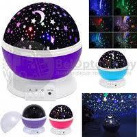 <b>Светильник</b> проектор <b>Star</b> Master звездное небо в Лиде ...