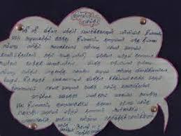 hindi essays in hindi for school children
