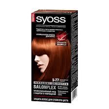 <b>SYOSS Color Краска для волос</b>, 5-77 импульс цвета насыщенный ...