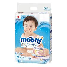 <b>Подгузники moony</b>, размер <b>M</b>