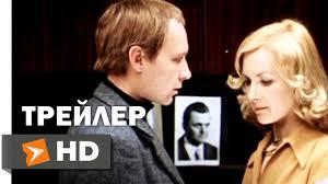 Ирония Судьбы, или С Легким Паром! Фан Трейлер 1 (1975 ...