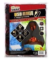 USB <b>Плед с подогревом</b> 125×70 см, в клетку | Golden Snail