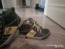 Кеды/<b>ботинки утепленные indigo kids</b> Демисезон купить в Туле ...