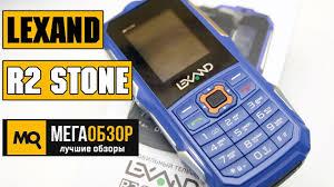 <b>LEXAND R2</b> Stone обзор <b>телефона</b> - YouTube