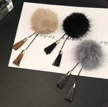 <b>Fur</b> Brooch reviews – Online shopping and reviews <b>for Fur</b> Brooch ...