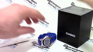 <b>Часы Casio</b> Illuminator <b>LW</b>-<b>200</b>-<b>2A</b> [LW-200-2AVEF] - видео обзор ...