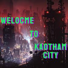 歡迎光臨高譚市