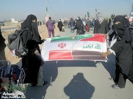 Image result for پیاده روی اربعین