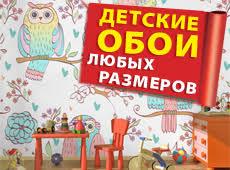 <b>Детская</b> мебель в магазине <b>Cilek</b>-Love - <b>кровати</b>-машины ...