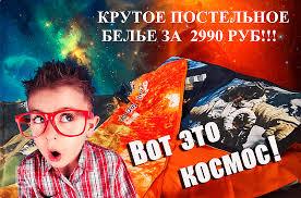Дон Постелло: Интернет магазин <b>постельного белья</b> в Москве