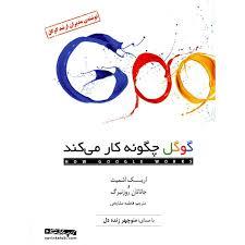 Image result for site:digikala.com