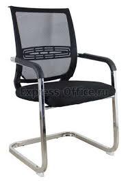 Офисные <b>кресла</b> и стулья <b>Стимул</b> - купить по цене от 4 665 руб. в ...