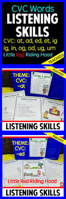17 best images about a listening skills esl sub cvc word family listen and draw lessons cvc word family theme will strengthen students reading writing and listening skills