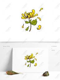 yellow <b>small chrysanthemum</b> PSD images free download_1369 ...