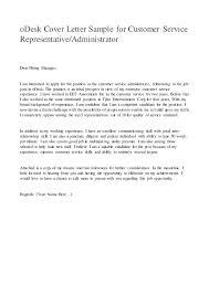 sample cover letter for resume sales representative sales representative cover letter sample odesk cover letter sample sales rep cover letter