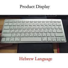 Online Shop Wireless Bluetooth keyboard For Russian Keyboard ...