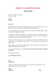 employment offer letter template best business template job letter of employment sample employment offer letter template
