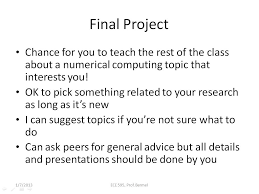 org resources ece e lecture introduction to final project 00 48 47