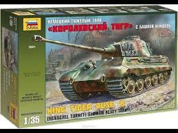 <b>Сборная модель</b> Тяжелый <b>немецкий</b> танк T-VIB «Королевский ...