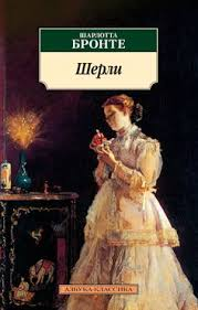 """Альфред Эмиль-Леопольд Стевенс """"Девушка в <b>розовом</b> платье ..."""