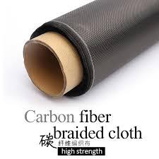 <b>FREE SHIPPING</b> 10m/lot 200GSM 3K carbon fiber cloth fabric <b>100</b> ...