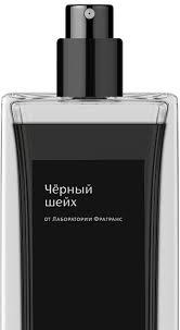 Селективная парфюмерия   Лаб Фрагранс