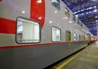 Двухэтажные вагоны   Пассажирам