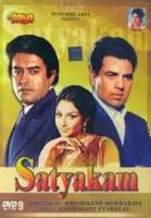 Image result for film (Satyakam)(1969)