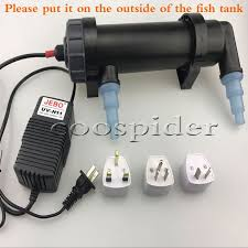 Click to Buy << JEBO <b>UV</b>-<b>H11</b> 11W <b>UV Sterilizer Lamp Light</b> ...