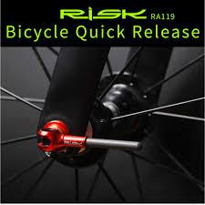 <b>Titanium Ti Skewer QR</b> Mountain Bikes Quick Release Skewer lever ...