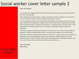 social workercover letteryours sincerely mark dixon    social worker cover letter sample