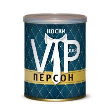 <b>носки</b> x socks 1 пара <b>размер</b> 45 47 | novaya-rossia-konkurs.ru
