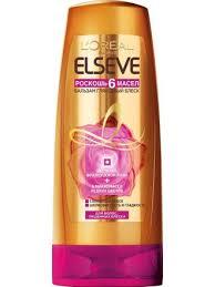 "ELSEVE <b>Бальзам для</b> волос ""Роскошь 6 масел"" <b>глянцевый</b> блеск ..."