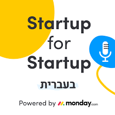 Startup for Startup ⚡ by monday.com