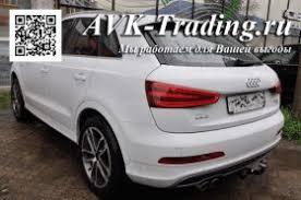 <b>Фаркоп Brink</b> 551700 для Audi Q3 (2011-), условно-съёмный <b>крюк</b> A