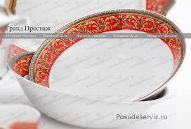<b>Салатник</b> круглый фарфоровый 23 см в Москве   купить по ...