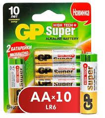 Купить <b>Комплект алкалиновых батареек</b> GP 8+2, типоразмера ...