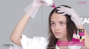 Окрашивание волос с легкостью с Casting Crème Gloss (для ...