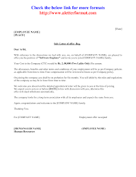 letter appointment letter