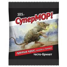 <b>Средства от крыс и</b> мышей — купить на Яндекс.Маркете
