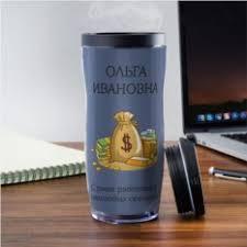 Термокружки. Подарки до 1000 рублей. / 6