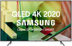 "Ultra HD (4K) <b>QLED телевизор</b> 85"" <b>Samsung QE85Q70TAU</b>"